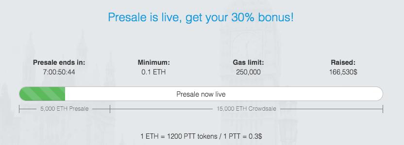 Paytailor - идет Pre-Sale