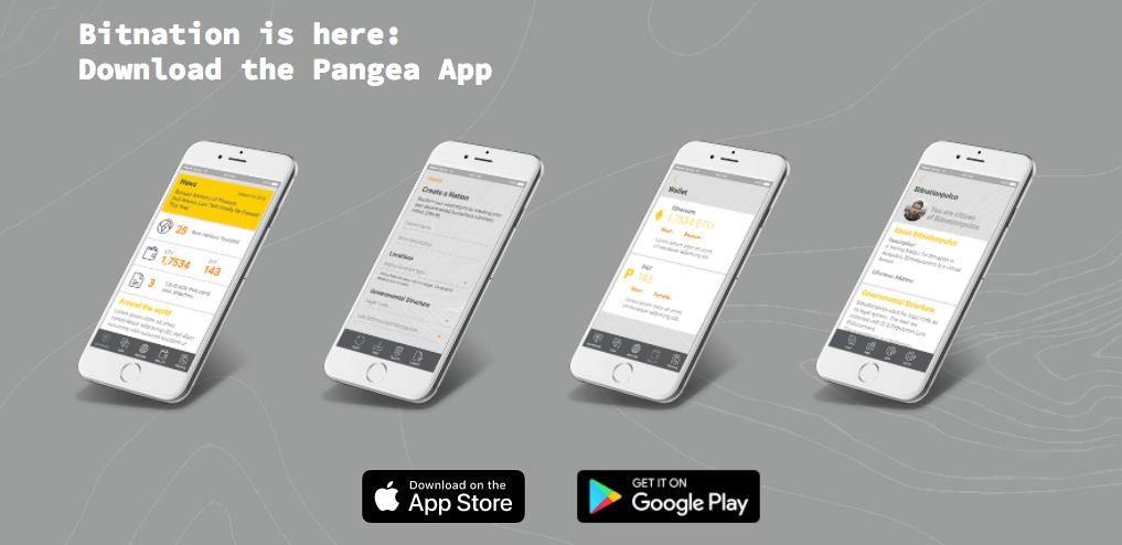 Приложение Pangea