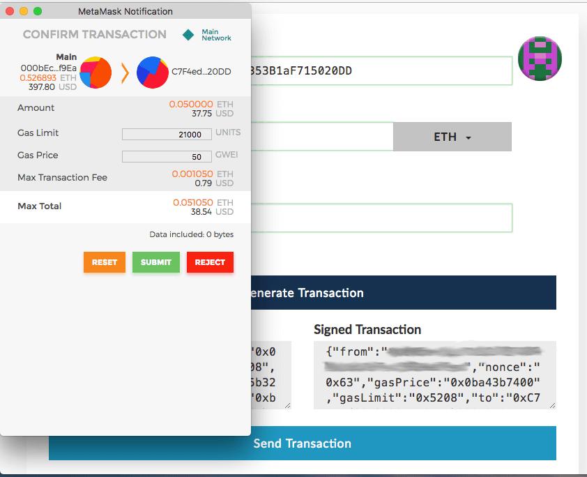 Установка Metamask - Шаг 14 - Дополнительное подтверждение транзакций через Metamask
