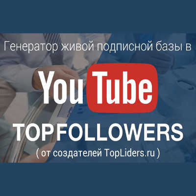 topfollowers