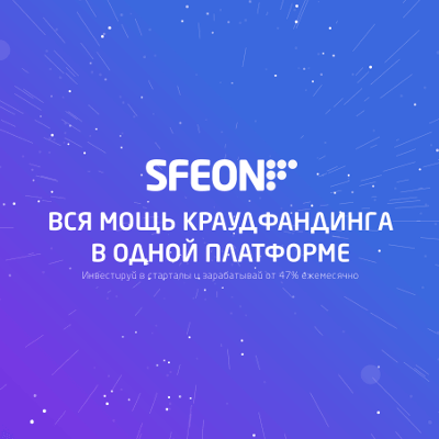 sfeon