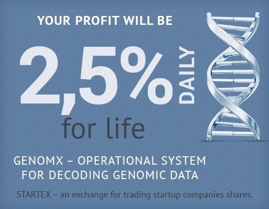 Startex GenomX