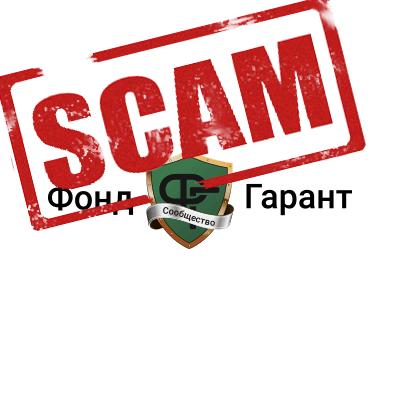 garant scam