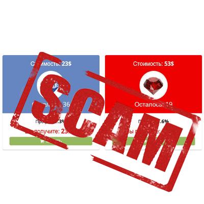 megalot scam
