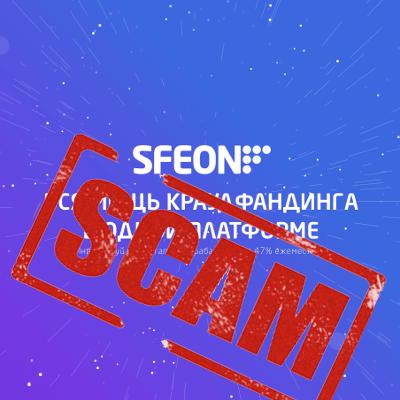 Sfeon scam