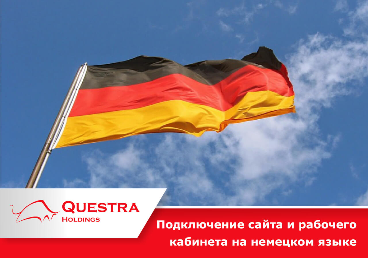 Questra - Germany