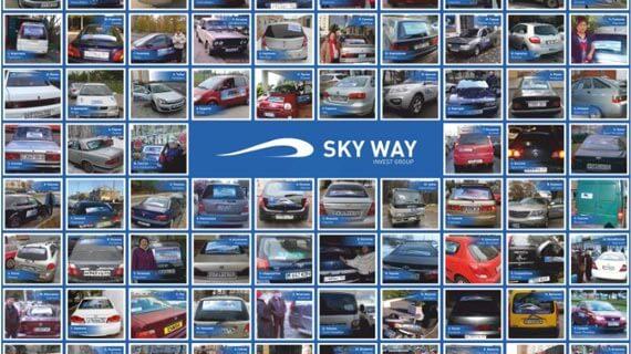 SWIG - Акция с наклейкой на автомобиле