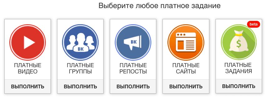 Piarim.biz - Произвольные задания