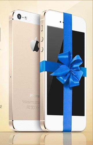 UFS Invest - Промоушен с айфоном