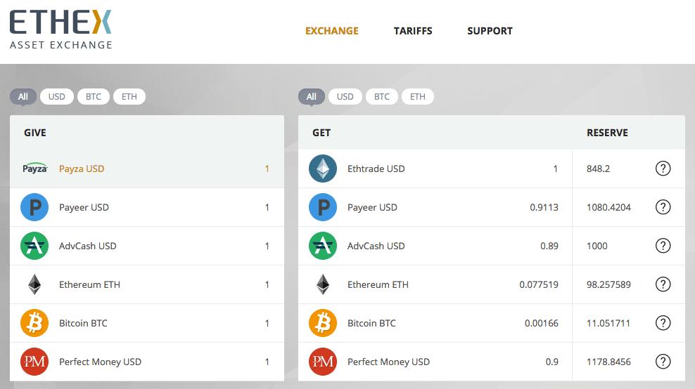 Ethtrade - Добавлена возможность покупки внутренней валюты через обменник без комиссии