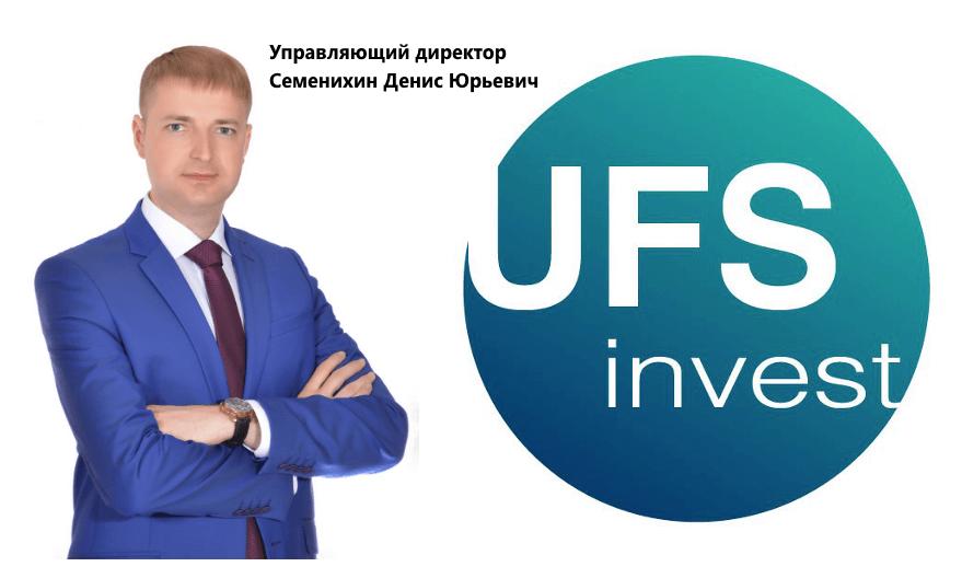 UFS Invest - Разговор с Денисом Семенихиным
