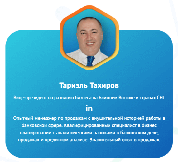 Bank4You - Тариэль Тахиров