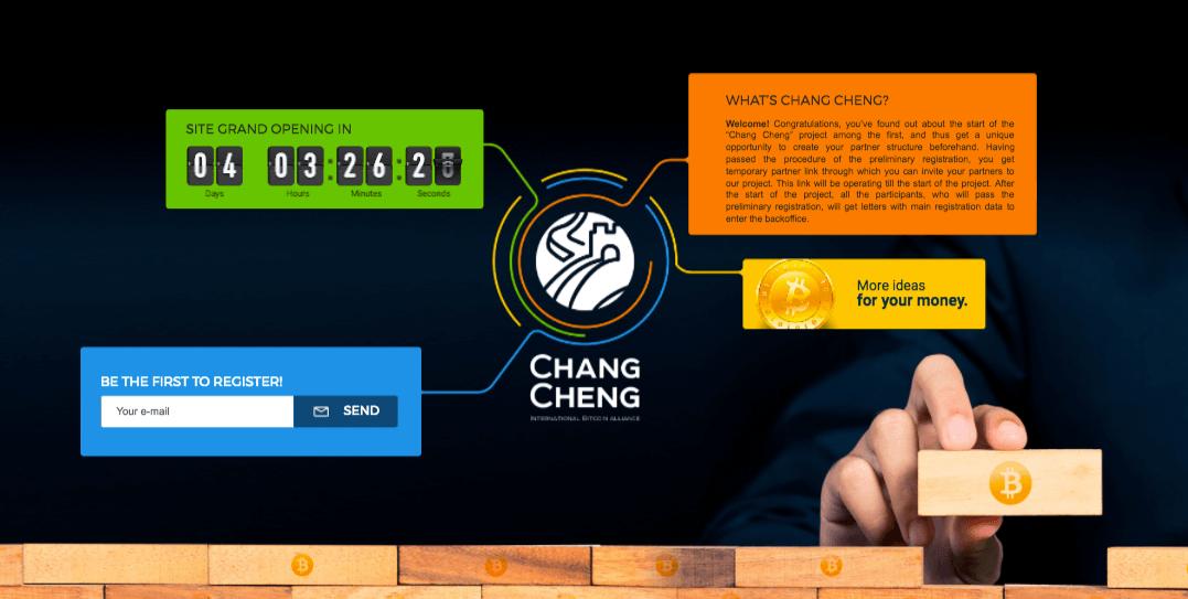 Chang Cheng - Предстарт!