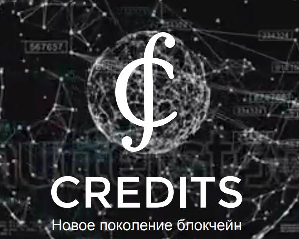 Credits ICO