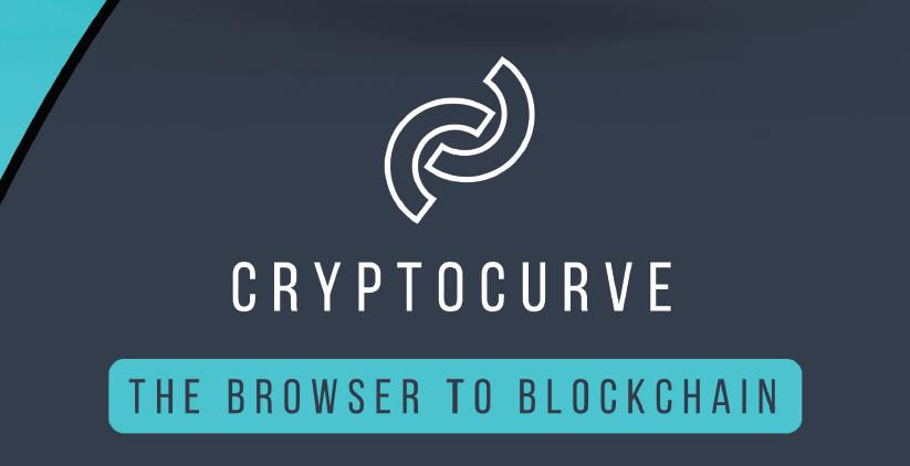 Cryptocurve - самая удобная блокчейн-платформа для инвесторов и бизнеса