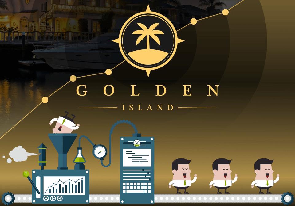 Дупликация в Golden Island