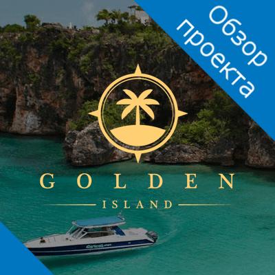 Golden Island - обзор