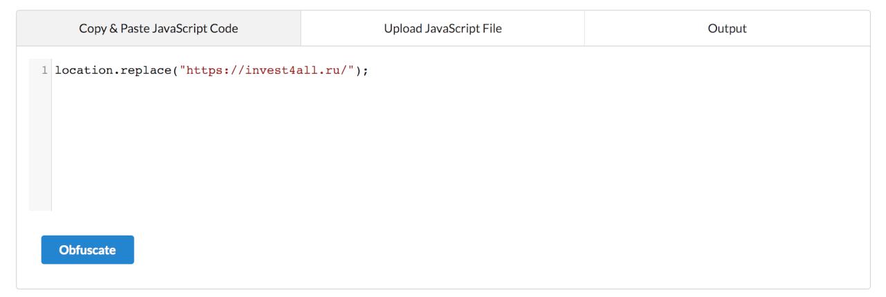 Javascript Obfuscator - маскируем код для переадресации для вставки в шаблон сайта на Ucoz