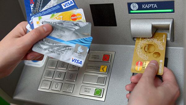 Купить биткоин с банковской карты