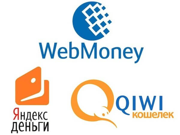 Купить биткоин за Яндекс Деньги, Киви, Вебмани