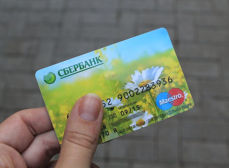 Купить эфириум с банковской карты