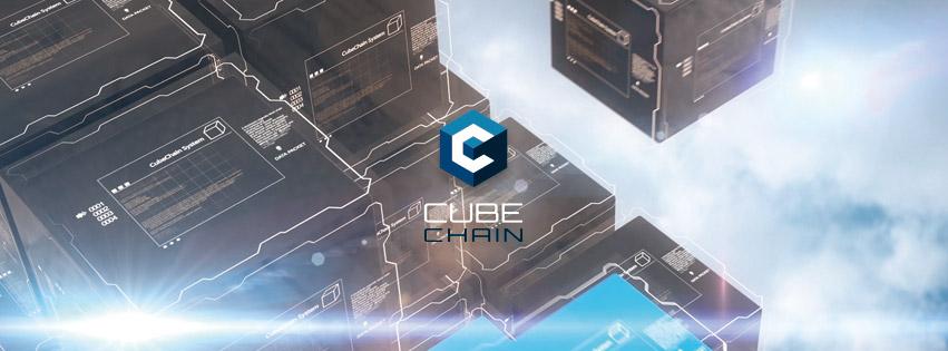 Новая архитектура строения блокчейна