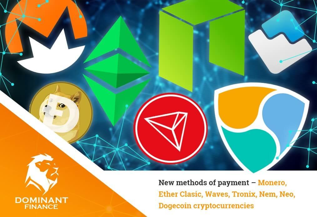 Новые валюты в Dominant Finance