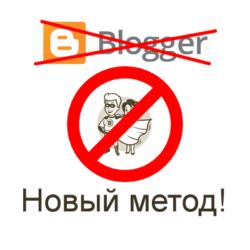 Обходим блокировку ссылок в ВК - новый способ