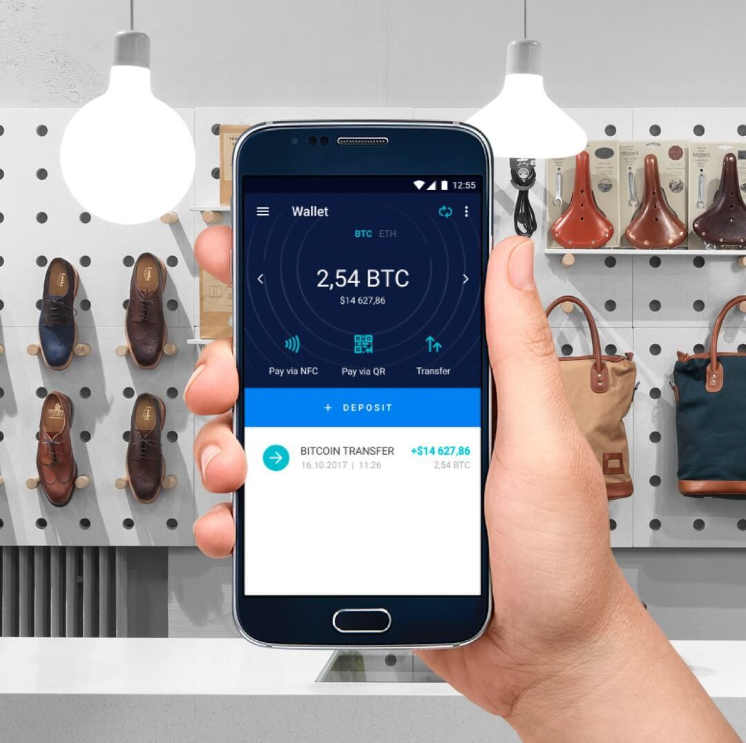 Оплата через мобильное приложение