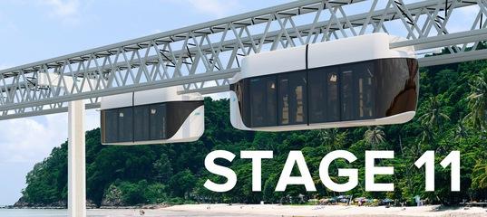 Переход на 11 этап развития и смена дисконта в Skyway!