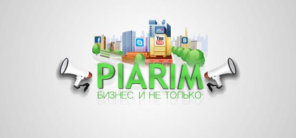 Piarim.biz запускает инвестиционнный фонд