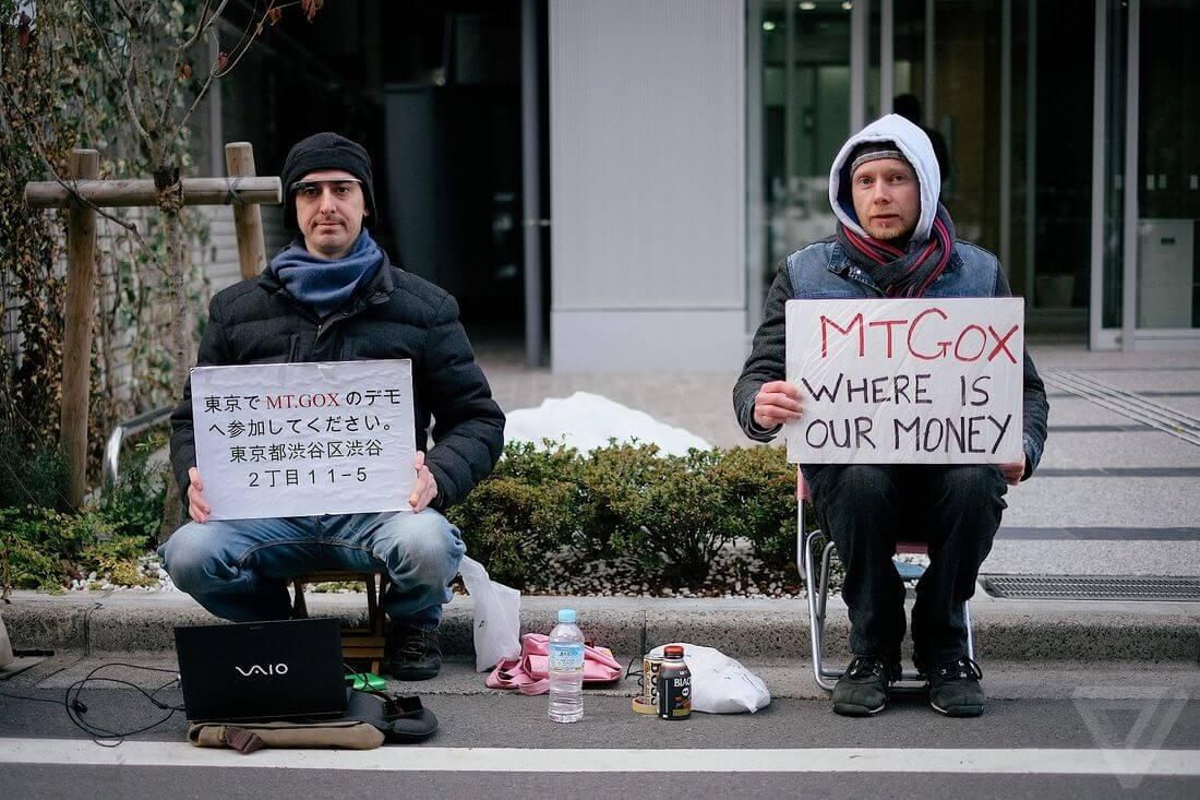 Пострадавшие после скама биржи MtGox
