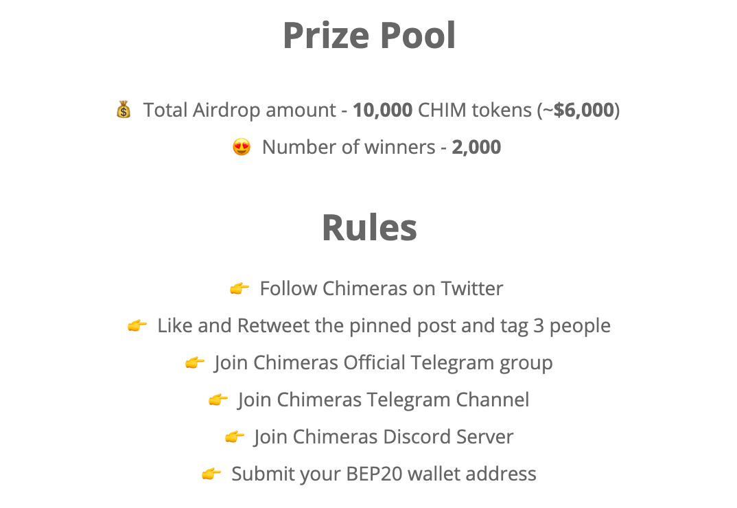 Пример аирдропа с лотереей - 2000 призовых мест
