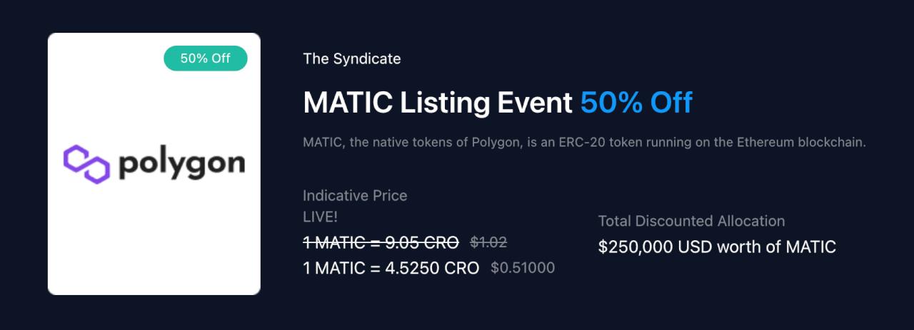 Распродажа MATIC на платформе Syndicate от Crypto.com