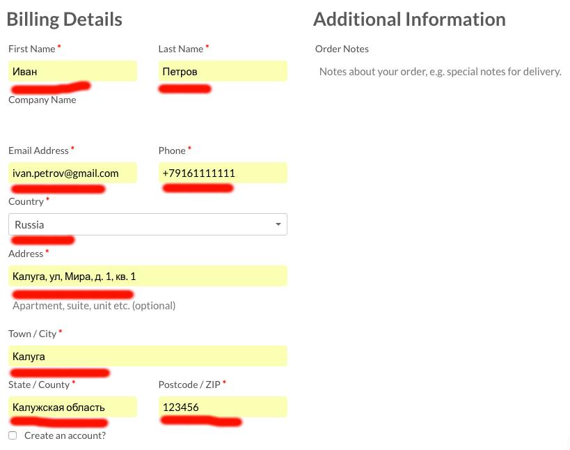 Tubobit - Инструкция по покупке программы 5