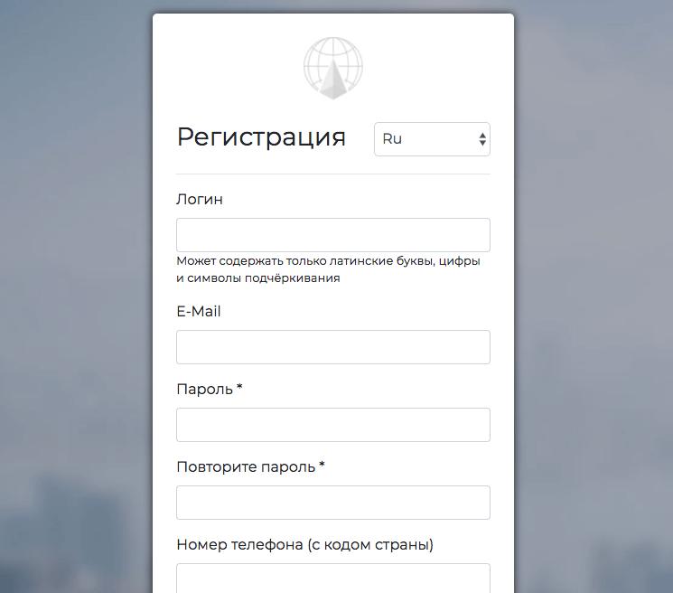 Заполняем форму регистрации